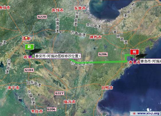 计划中的山东半岛旅游行程