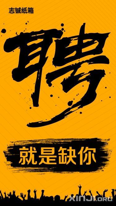 陕西省公布今年第三季度就业形势 制造业最缺人 行业新闻